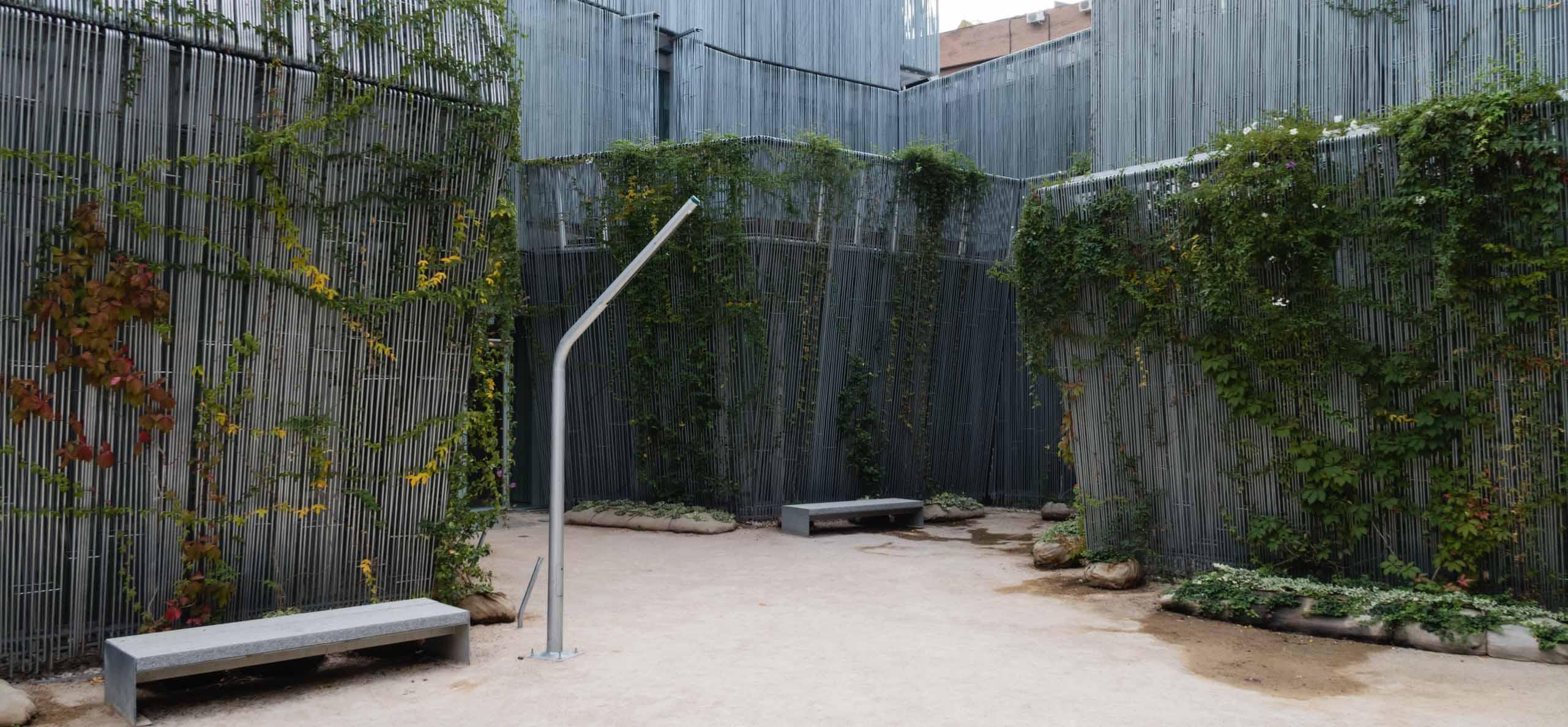 Fundación Giner de los Ríos, gavirental